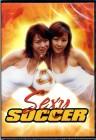 Sexy Soccer  (2004) -  DVD - NEU - Englische Untertitel