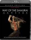 Way of The Samurai  - Black Edition [Blu-ray] (uncut) NEU