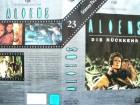 Aliens - Die Rückkehr ...  Sigourney Weaver