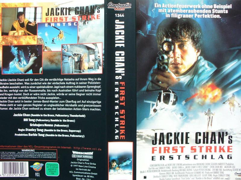 Jackie Chan´s First Strike - Erstschlag