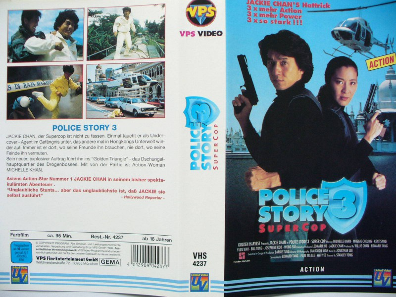 Police Story 3 ...  Jackie Chan  ...   VHS !!!