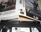 Sonny Chiba: Time Slip - Les guerriers de l apocalypse RAR