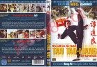 Eastern Classics - Vol. 1 - Tan Tao-Liang / 2 DVD Box