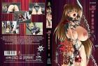 Manga - Kangoku 01 (NEU, OVP)