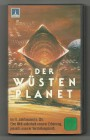 David Lynch, DER WÜSTENPLANET