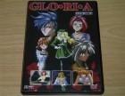 Gloria - Director`s Cut auf DVD, Anime Film/Movie (Glo-Ri-A)