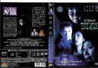 Tamagotchi (Hong Kong Horror)