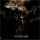 彡Hyems - Antinomie (Nargaroth,Nebular Moon,Xergath)