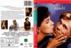 DVD - Na typisch! - Drama/Liebesfilm mit Kevin Bacon