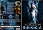 DVD - REKKA - Deadly Outlaw - Takashi Miike - uncut