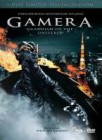 GAMERA - Guardian of the Universe [ 3 DISC MEDIABOOK ] -NEU-