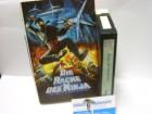 1689 ) Geilselgasteig Video Die Rache der Ninja