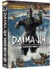 Daimajin 2 - DVD Mediabook Lim 1000 - NEU/OVP