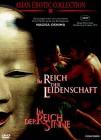Asian Erotic Collection - 2 Filme (deutsch/uncut) NEU+OVP