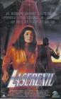 Laserexil (VHS)