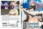 Manga - Candidate for Bride 02(NEU, OVP)