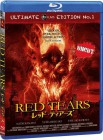 Red Tears - Blu Ray deutsch uncut Limited Edition 1000