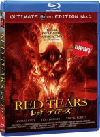 Red Tears - Blu Ray deutsch uncut Limited Edition 1000