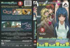 Manga - PaLooza Collection 02(Sprache: EnglischNEU, Folie)