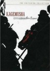 Kagemusha (The Criterion Collection) (1980)