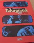 Tokugawa III 3 - Im Rausch der Sinne / OVP DVD