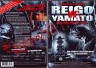Reigo vs Yamato - Steelbook-Edition / NEU OVP
