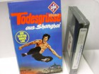 A 886 ) Ufa Bruce Lee Todesgrüsse aus Shanghai