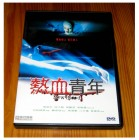 DVD NEW BLOOD - HK - codefree