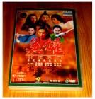 DVD HERO - Jet Li - HK - RC3