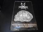 彡TAPE Bulgarischer Black Metal (Burzum,Horytnica)