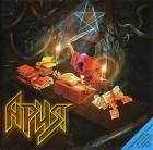 彡Aria - Generator Zla (Russian Heavy Metal)