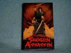 Shogun Assassin - Arcade Hardcover - Sammlerstück