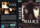MALICE - Eine tödliche Intrige - Alec Baldwin+Nicole Kidman