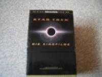 Stark Trek VHS