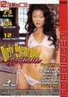 Dirty Dormroom Fantasies - DVD Forbidden 2 Disc-Set 12 Hours