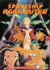 Spaceship Agga Ruter - SILVER STAR