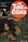 Plakat A3+ DER TIGER VON OSAKA (1974) Red Handcuffs