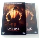 Ong-Bak - Special Edition 2 Disc-Set mit Schuber !!!!