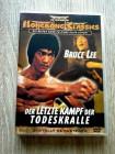 DER LETZTE KAMPF DER TODESKRALLE/BRUCE LEE/UNCUT