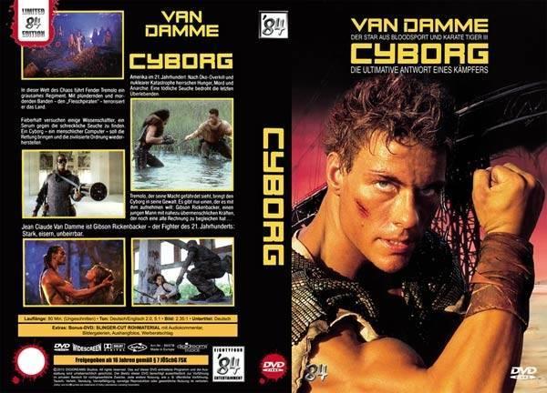 84: Cyborg -  gr Hartbox Cover A Lim 84