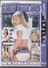 Naughty College School Girls 24 / DVD / Shyla Stylez, Fujiko