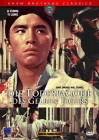 Die Todespagode des gelben Tigers - Shaw Brothers Classics