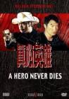 A Hero Never Dies - Helden sterben nie! - Johnnie To - DVD