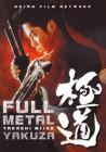 Full Metal Yakuza (uncut Fassung im Schuber) Takashi Miike