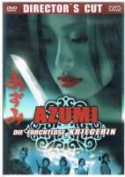 Azumi - Die furchtlose Kriegerin (Directors Cut)