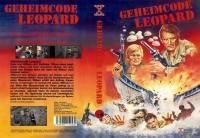 X-Rated: Geheimcode Leopard Gr. Hartbox Lim 222
