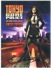 Tokyo Gore Police (Dragon Uncut Digipack) inkl. Postkarten