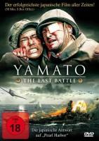 Yamato - The Last Battle - Kriegsfilm aus Japan - DVD