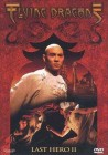 Last Hero II - Once Upon a Time in China - Zhao Wen Zhou