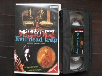 Evil Dead Trap [Japan Shock] NL-Import